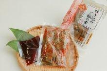 帆立炊き込みご飯の素 野菜入【1袋】