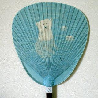 竹うちわ シロクマ(キタカゼパンチ)