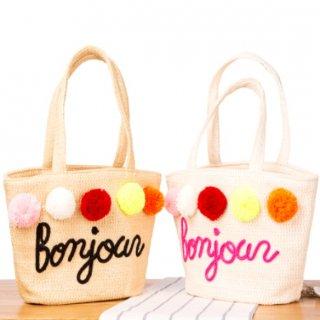 【大特価】2色展開 ベージュ ブラウン Bonjour フロントロゴ ポンポントリム ストローバッグ かごバッグ トートバッグ