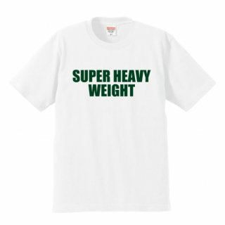 SUPER HEAVY WEIGHT Tee (6.2 oz.)