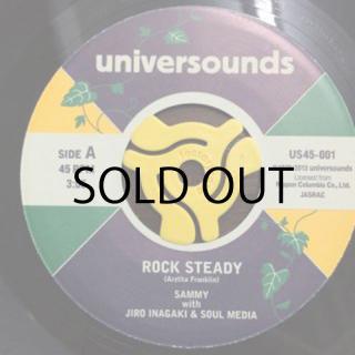 SAMMY WITH JIRO INAGAKI & SOUL MEDIA / ROCK STEADY