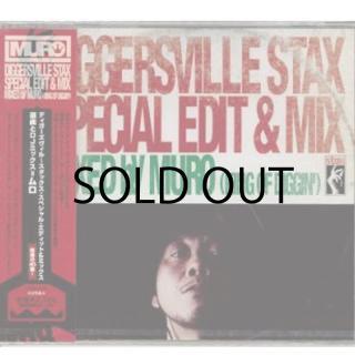 Muro / Diggersville Stax Special Edit & Mix