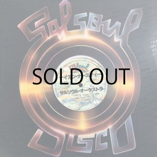SALSOUL ORCHESTRA / NICE 'N' NASTY
