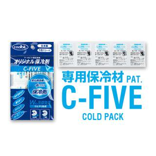 C-FIVE(5包×1シート)