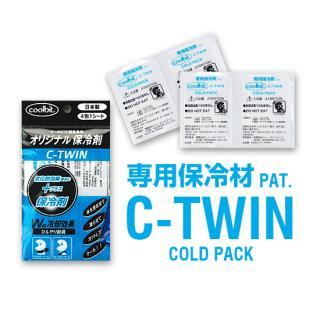 C-TWIN(2包×2シート)