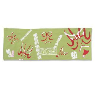 HCT-KUG 緑隈取