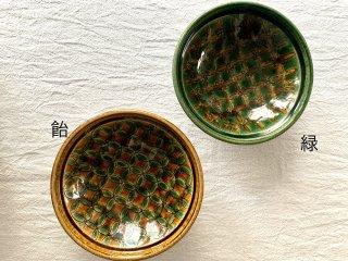 岡本芳久 丸鉢
