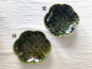 岡本芳久 花形鉢