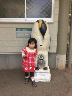 1歳11ヵ月・・・井の頭動物公園に行きました♪