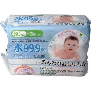 水99.9% ふんわりおしりふき 80枚入×3個パック 【レック】【日本製】