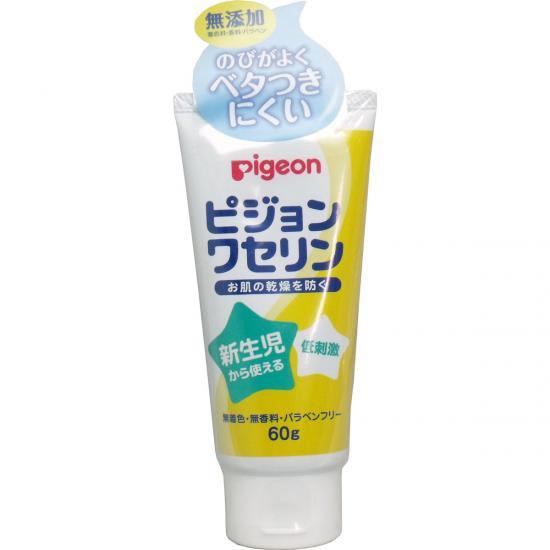 ワセリン 60g 【ピジョン】