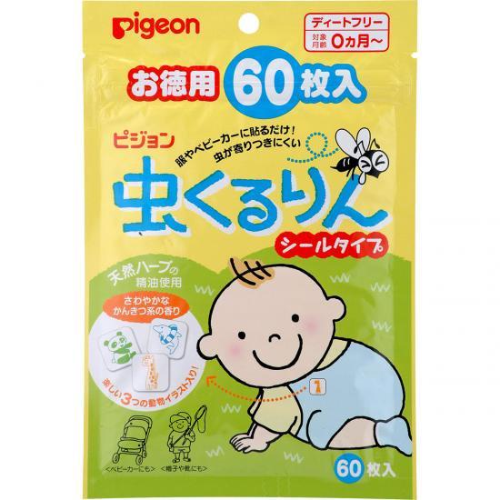 虫くるりん シールタイプ虫よけ お徳用60枚入 【ピジョン】