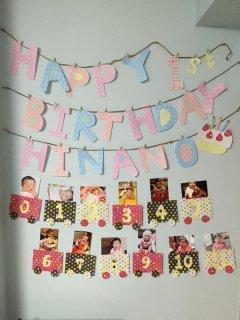 祝♪ついに1歳の誕生日会(*゚∀゚*)一生餅を背負うひなぴい♪