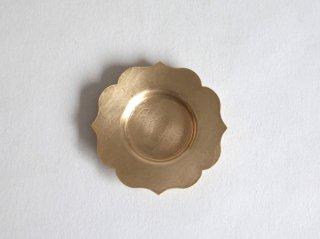 茶托 輪花/真鍮
