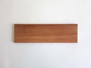 浮造板皿 300×90