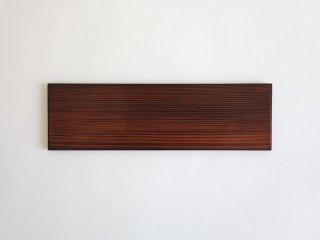 浮造板皿 300×90 漆