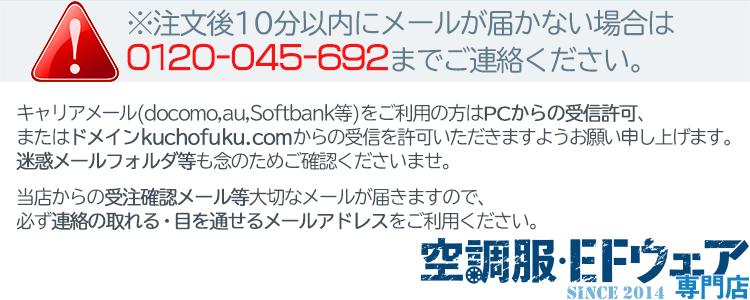 【空調服専門店】人気ランキングベスト10 おすすめ空調服グッズ