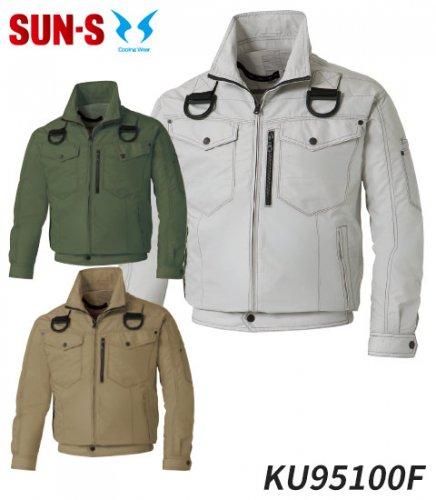 商品型番:KU95100F|【立ち襟仕様】綿×ポリエステルフルハーネス用長袖ブルゾン単体(服のみ)|サンエスKU95100F