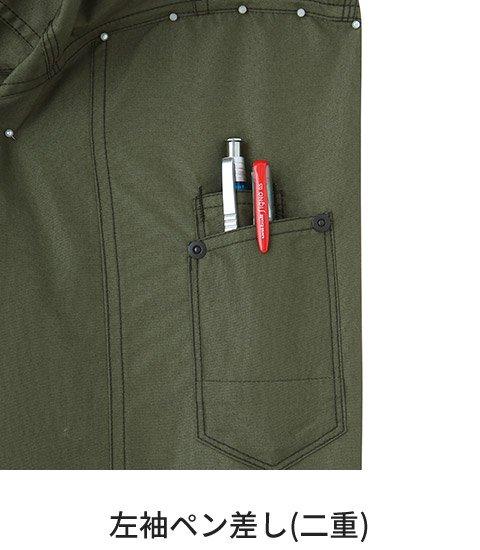 商品型番:KU95100F|オプション画像:10枚目