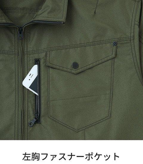 商品型番:KU95100F|オプション画像:12枚目