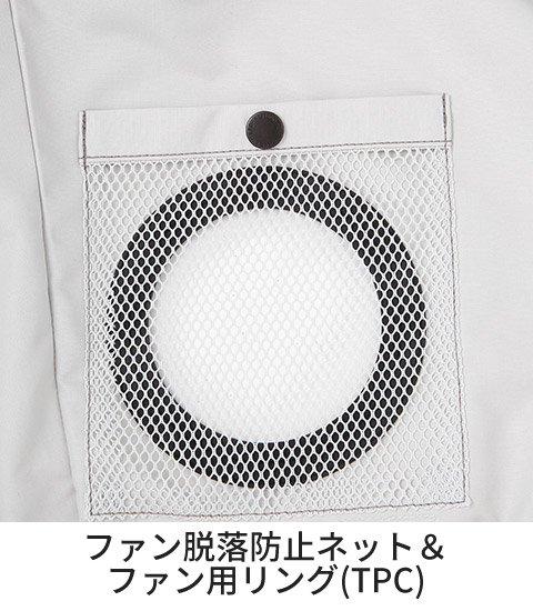 商品型番:KU95100F|オプション画像:6枚目