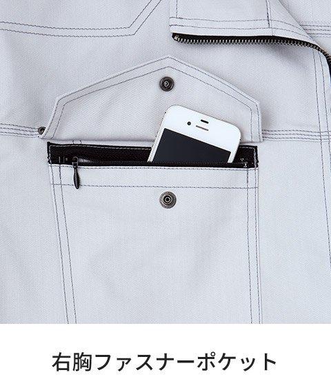 サンエスKU97100:右胸ファスナーポケット