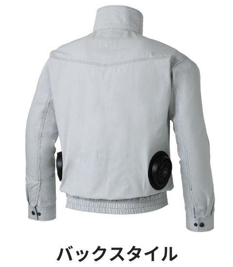 商品型番:KU97100|オプション画像:5枚目