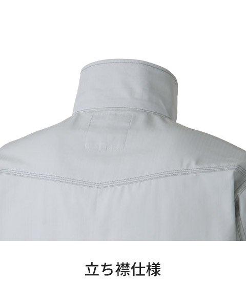 サンエスKU97100:立ち襟仕様で首もCOOL