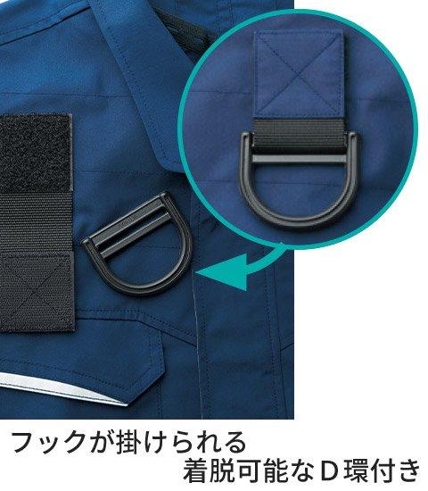 商品型番:KU90470F|オプション画像:13枚目