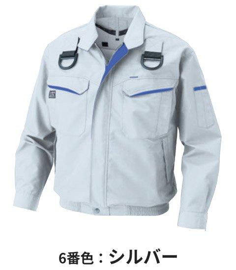 商品型番:KU90470F|オプション画像:1枚目