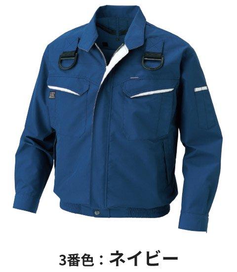 商品型番:KU90470F|オプション画像:2枚目
