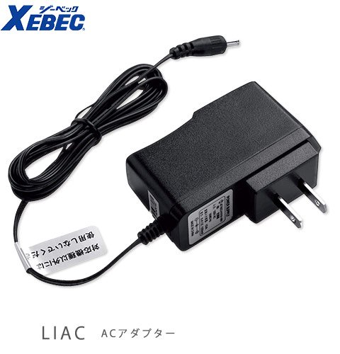 【ACアダプター単体】NANOBT1専用ACアダプター単体|ジーベック LIAC