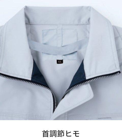商品型番:KU90430-SET|オプション画像:5枚目