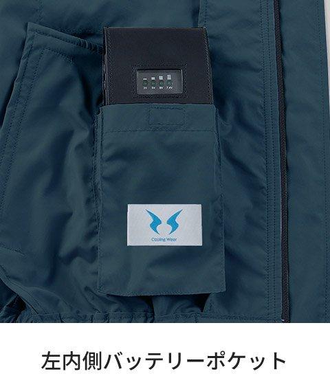 商品型番:KU91400-SET|オプション画像:9枚目