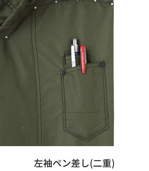 商品型番:KU95150-SET|オプション画像:10枚目