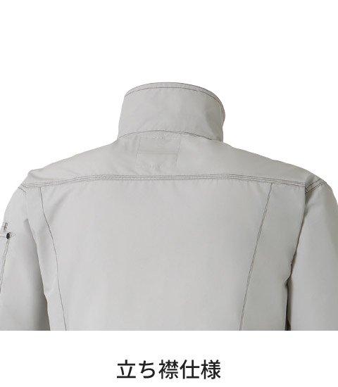 商品型番:KU95150-SET|オプション画像:5枚目