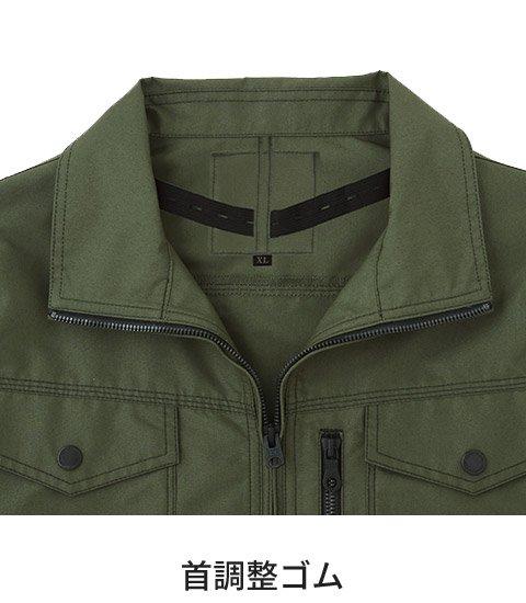 商品型番:KU95150-SET|オプション画像:7枚目