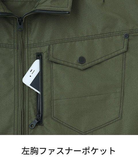 商品型番:KU95150-SET|オプション画像:9枚目