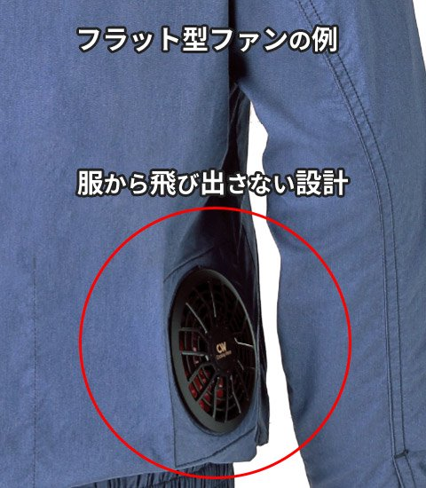 商品型番:KU90470-SET オプション画像:15枚目