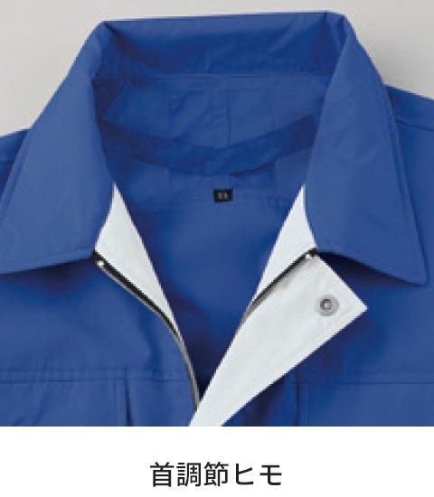 KU90470:左胸ファスナー付きポケット