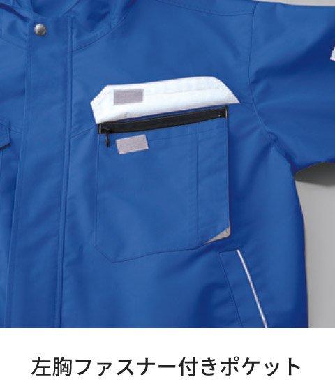 KU90470:右内側電池ボックス用ポケット