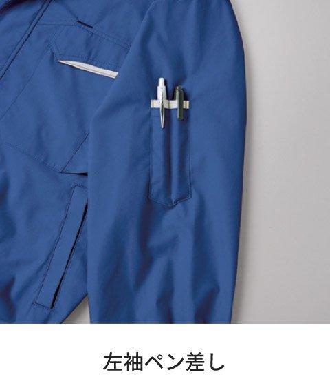 KU90470:左胸ペン差し