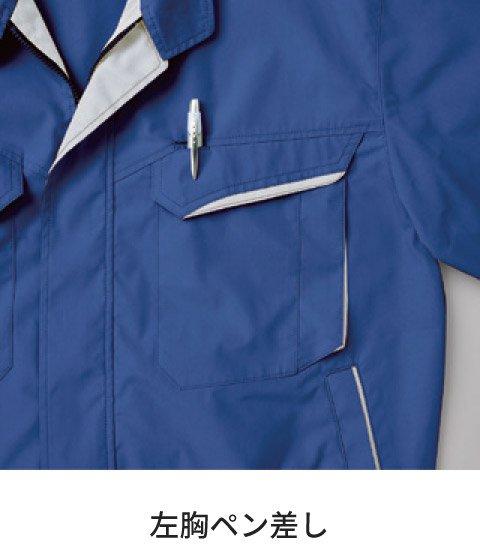 商品型番:KU90470-SET|オプション画像:9枚目