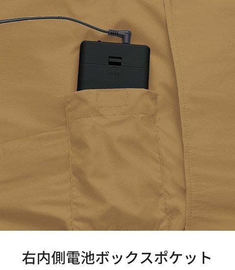 商品型番:KU91410-SET|オプション画像:5枚目