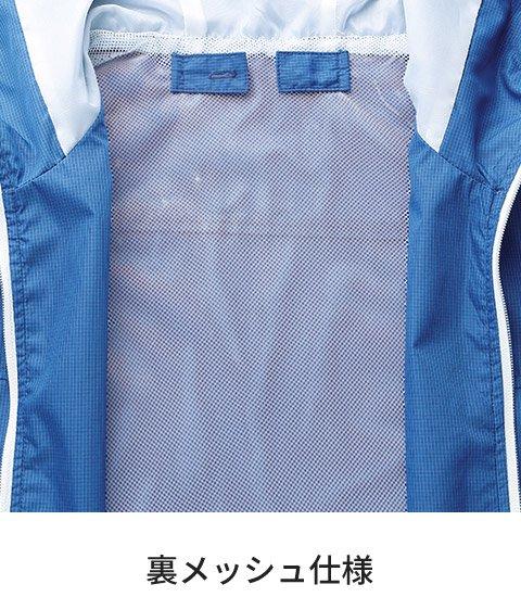 商品型番:KU90700-SET|オプション画像:5枚目