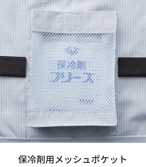 商品型番:KU90310-SET|オプション画像:11枚目