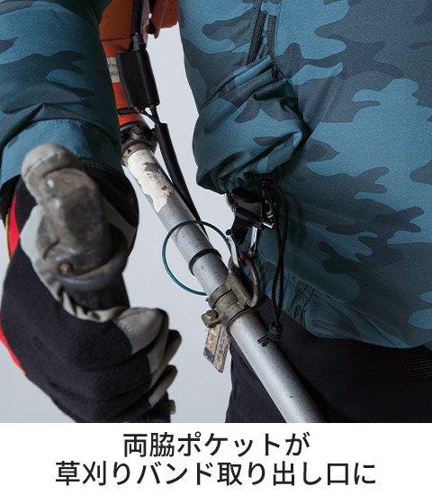 商品型番:KU90310-SET オプション画像:12枚目