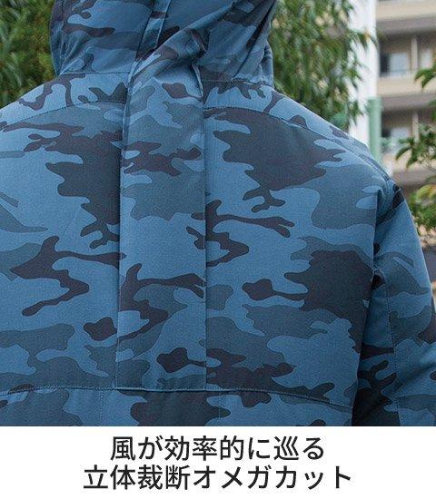 商品型番:KU90310-SET|オプション画像:13枚目