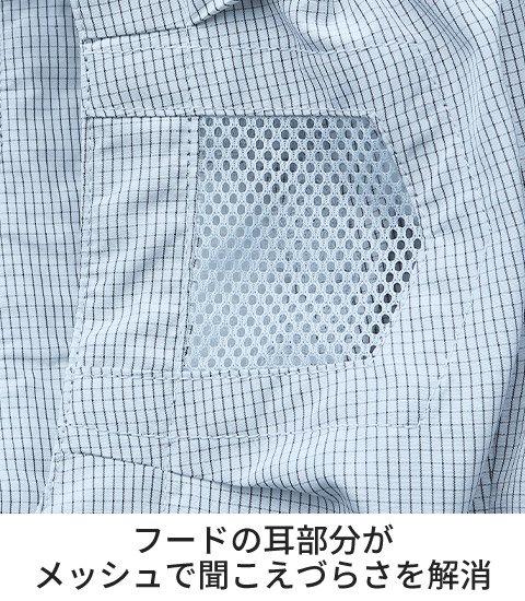 商品型番:KU90310-SET|オプション画像:14枚目