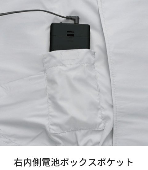 商品型番:KU90810-SET|オプション画像:10枚目